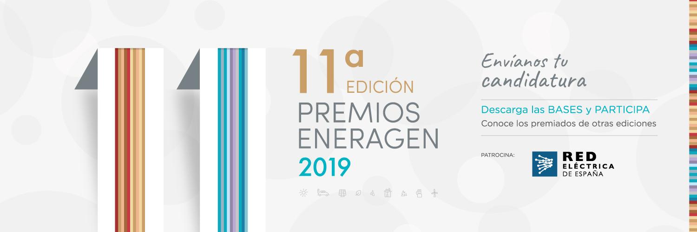 Últimos días de presentación de candidaturas a 11ª Edición Premios EnerAgen